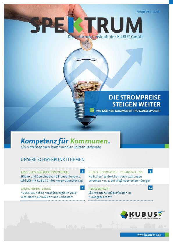 Das neue Spektrum 04/2018 der KUBUS GmbH mit spannenden Themen!
